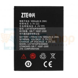 Аккумулятор для ZTE Li3716T42P3h594650 ( V769M/Leo Q2 ) без упаковки