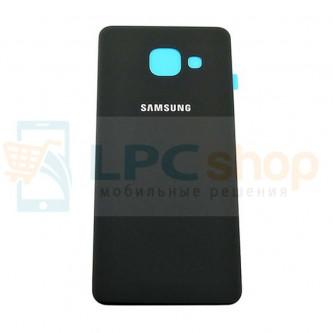 Крышка(задняя) Samsung Galaxy A7 (2016) A710F Чёрная