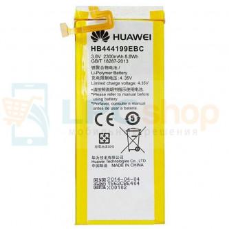 Аккумулятор для Huawei HB444199EBC ( Honor 4C ) без упаковки