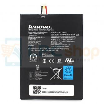 Аккумулятор для Lenovo L12T1P33 ( A1000 планшет ) без упаковки