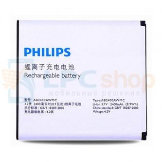 Аккумулятор для Philips AB2400AWMC ( W6500 / W732 / W832 ) без упаковки