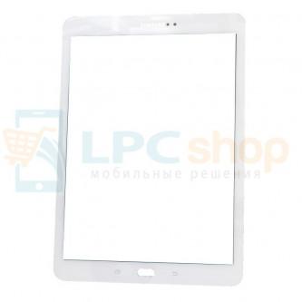 Стекло (для замены / переклейки) Samsung Galaxy Tab S2 (T810 / T815 LTE) Белое