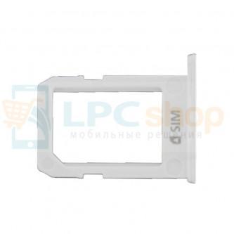 Лоток SIM Samsung Galaxy Tab S2 T815 LTE / T715 Белый