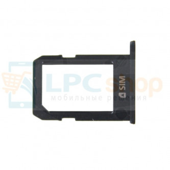 Лоток SIM Samsung Galaxy Tab S2 T815 LTE / T715 Черный