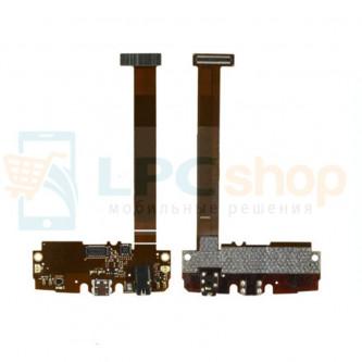 Шлейф разъема зарядки LG H955 (G Flex 2) (плата) разъем гарнитуры / микрофон