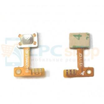 Шлейф Alcatel OT-4007D (Pixi) на кнопку включения