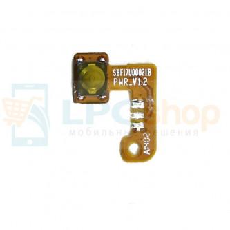 Шлейф Alcatel OT-6012X (Idol Mini) на кнопку включения