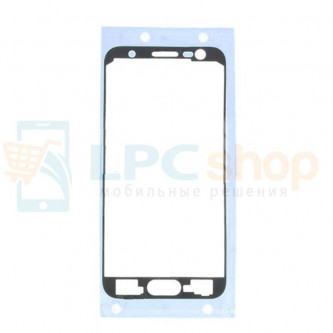 Скотч двухсторонний для склеивания стекла Samsung Galaxy J5 J500F