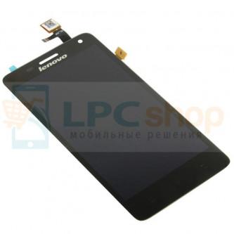 Дисплей для Lenovo S660 в сборе с тачскрином Черный