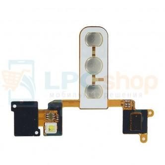 Шлейф LG G4s H736 на кнопки громкости и включения
