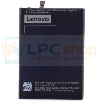 Аккумулятор для Lenovo BL256 ( A7010 ) без упаковки