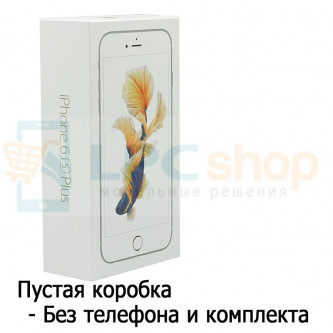 Коробка для iPhone 6S Plus Золотая