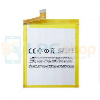 Аккумулятор для Meizu BT43C ( M2 mini ) тех. упак.