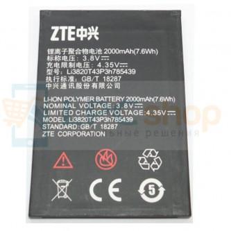 Аккумулятор для ZTE Li3820T43P3h785439 ( Blade L3/Blade L370 ) без упаковки