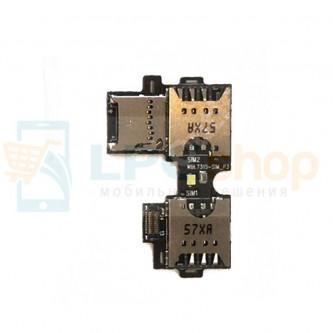 Шлейф Highscreen Power Four плата на разъем SIM/MMC