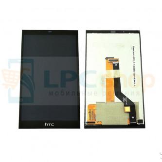 Дисплей для HTC Desire 530 в сборе с тачскрином Черный