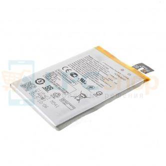 Аккумулятор для Asus C11P1508 ( ZC550KL / ZenFone Max ) без упаковки