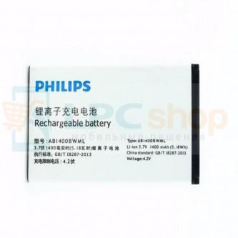 Аккумулятор для Philips AB1400BWML ( S308 ) без упаковки