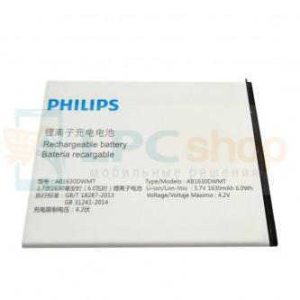 Аккумулятор для Philips AB1630DWMT ( S307 ) без упаковки