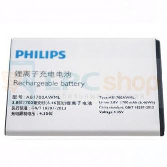 Аккумулятор для Philips AB1700AWML ( S388 ) без упаковки