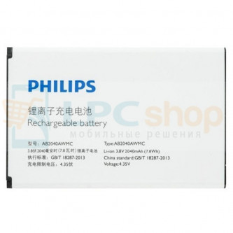 Аккумулятор для Philips AB2040AWMC ( S398 ) без упаковки