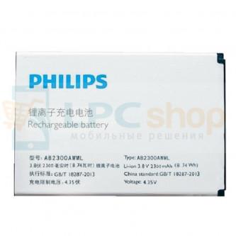 Аккумулятор для Philips AB2300AWML ( S396 ) без упаковки