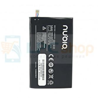 Аккумулятор для ZTE Li3822T43P3h844941 (Z5/Z5S/Z5 mini) без упаковки