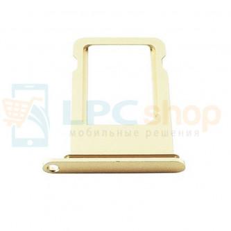 Лоток SIM iPhone 7 Plus Золото