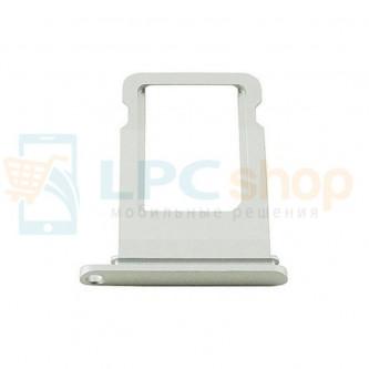 Лоток SIM iPhone 7 Plus Серебро