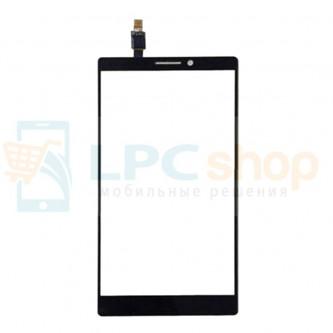 Тачскрин (сенсор) для Lenovo K920 (Vibe Z2 Pro) Черный