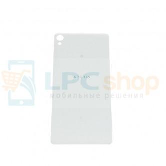 Крышка(задняя) Sony Xperia XA F3111 / XA Dual F3112 Белый