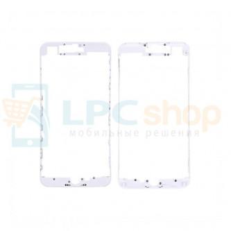 Рамка дисплея для iPhone 7 Plus Белая