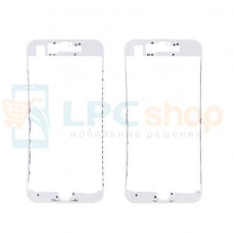 Рамка дисплея для iPhone 7 Белая
