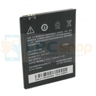 Аккумулятор для HTC B0PB5100 ( Desire 516 Dual ) без упаковки