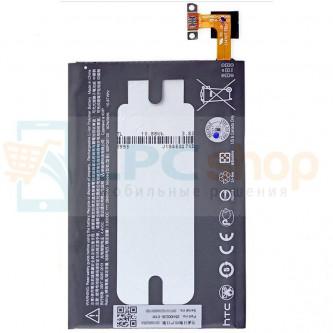 Аккумулятор для HTC B0PGE100 ( One M9 / One M9+ / One M8s ) без упаковки