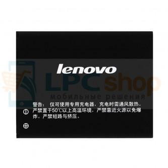 Аккумулятор для Lenovo BL171 ( A390  /  A319  /  A376  /  A368  /  A500  /  A60  /  A65 ) без упаковки