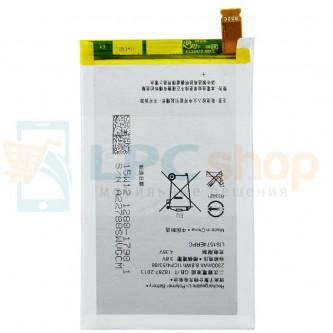 Аккумулятор для Sony LIS1574ERPC ( Xperia E4 E2105 / E4 Dual E2115 / E4g E2003 / E4g Dual E2033 ) без упаковки