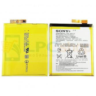 Аккумулятор для Sony LIS1576ERPC (Xperia M4 ( E2303/E2312/E2333 ) ) без упаковки