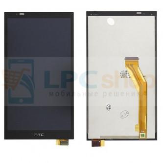 Дисплей для HTC Desire 816 / Desire 816 Dual в сборе с тачскрином Черный (45 pin)