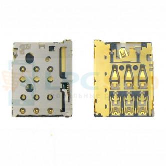 Коннектор SIM-Карты Nokia 830 / 735 / Microsoft Lumia 950 Dual (RM-1118) / 950XL Dual