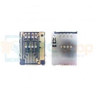 Коннектор SIM-Карты Samsung S5250 / P6800 / P6810 / Samsung Galaxy Tab 2 10.1 P5100