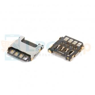 Коннектор SIM-Карты Samsung S5282 / S5310 / S5312 / S6790 / S7262 / S7390 / S7392 / G130 / G313H