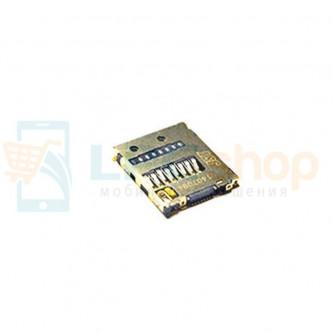 Коннектор SIM-Карты Sony C6903 / D5303 / C6833 / D5503 (Z1 / Z2 D6503 / T2 / Z Ultra / Z1 Compact)