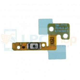 Шлейф Samsung Galaxy Tab S2 8.0 T710 / T715 / T719 на кнопку включения