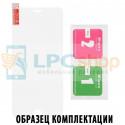 Бронестекло (без упаковки) для Samsung T231 (Galaxy Tab 4 7.0 3G)