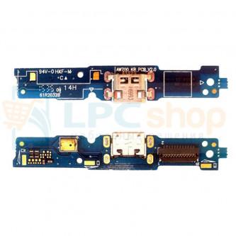 Шлейф разъема зарядки Asus ZC451TG (ZenFone Go) и микрофон