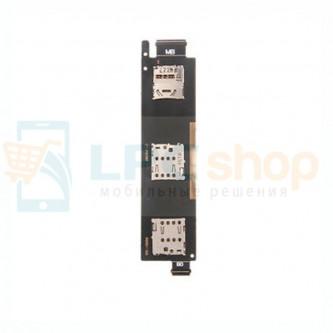 Шлейф Asus A600CG (ZenFone 6) на разъем SIM и MicroSD