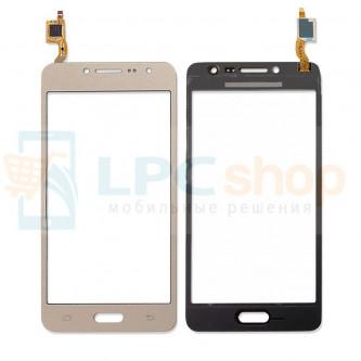 Тачскрин (сенсор) для Samsung Galaxy J2 Prime G532F Золото