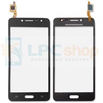 Тачскрин (сенсор) для Samsung Galaxy J2 Prime G532F Черный
