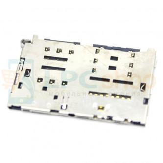 Коннектор SIM-Карты+MicroSD LG H845 G5 SE / H850 G5 / H870DS G6 / K500DS X View / K580DS X cam / M320 / M700 / Q610NM